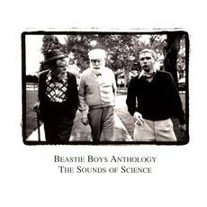 Brass Monkey - Beastie Boys