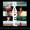 Bibo no Aozora/Endless Flight and Babel [Album Version]