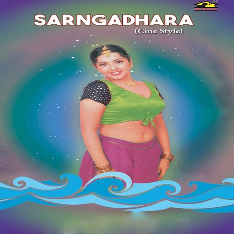 Nataraja Siva Bagotham Troop Radio: Listen to Free Music & Get The