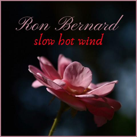 Ron Bernard