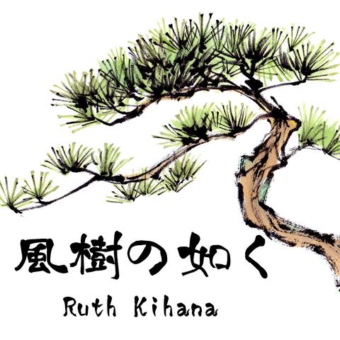 Ruth Kihana