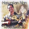 Everybody Plays The Fool - Weldon Kekauoha