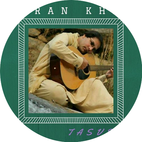 Karan Khan