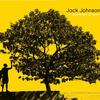Banana Pancakes - Jack Johnson