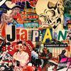 JAPAN - Famous Dex
