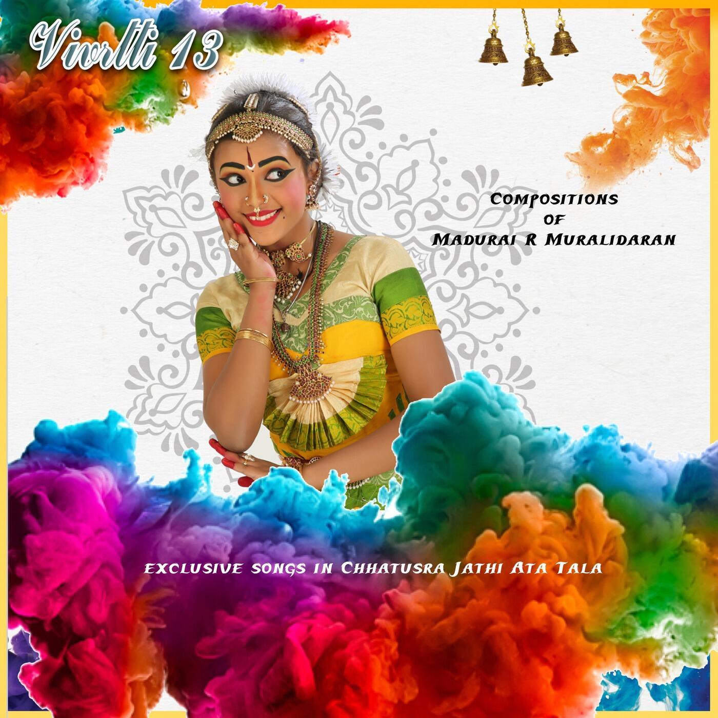Stream Free Songs by Madurai R  Muralidaran & Similar