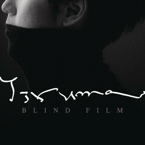 Blind Film