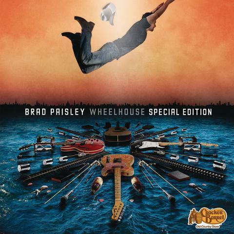 Wheelhouse (Cracker Barrel Special Edition)