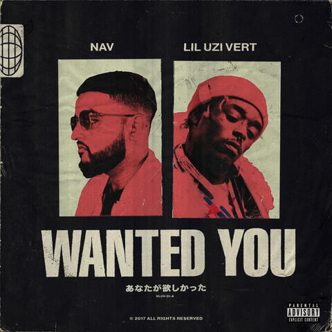 Wanted You