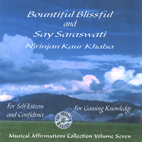 Musical Affirmations Collection Vol. 7