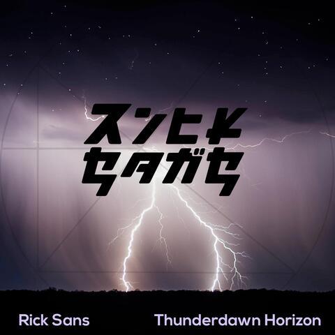 Thunderdawn Horizon