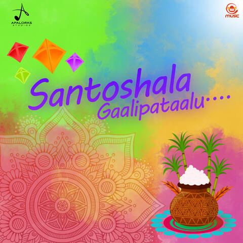 Santoshala Gaalipataalu