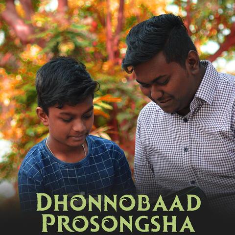 Dhonnobaad Proshongsha
