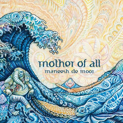 Mother of All (432hz Remaster)