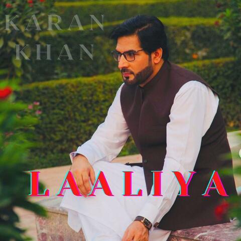 Laaliya