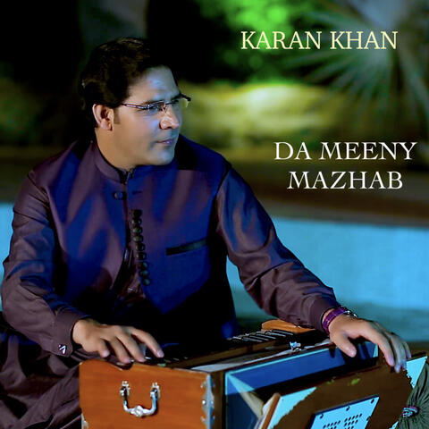 Da Meeny Mazhab