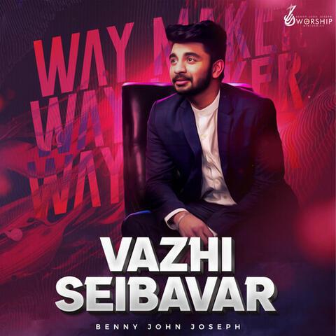 Vazhi Seibavar
