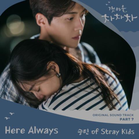 Hometown Cha-Cha-Cha OST Part 7