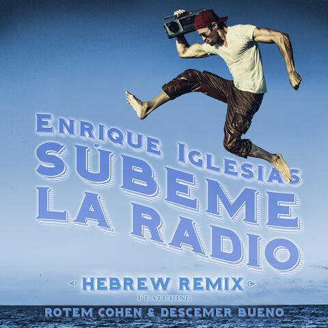 SUBEME LA RADIO HEBREW REMIX