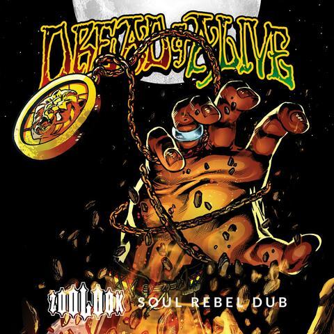 Soul Rebel Dub