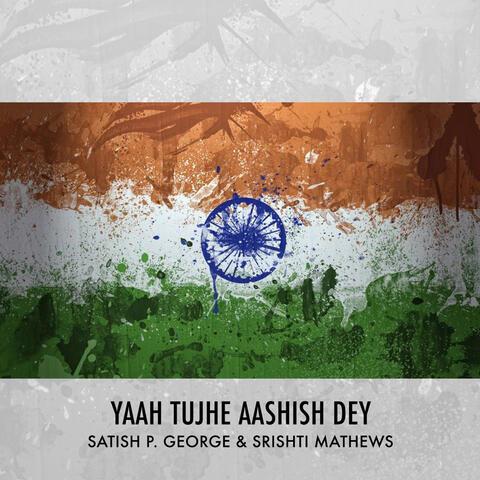 Yaah Tujhe Aashish Dey
