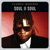 Back To Life (However Do You Want Me) - Soul II Soul Featuring Caron Wheeler