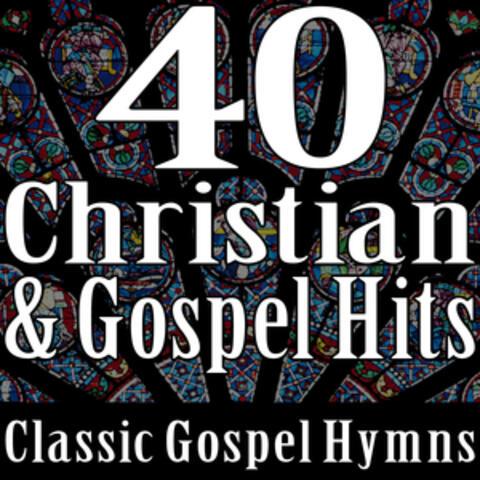 Gospel Music Unlimited