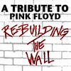 Another Brick In The Wall Part 1 (Cover Version) - Various Artists