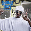 Crank That (Soulja Boy) - Soulja Boy