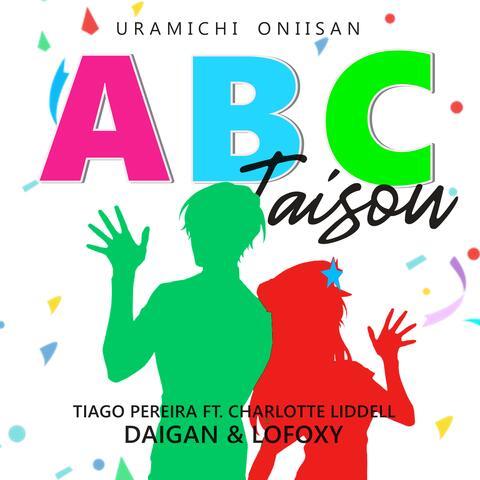 Abc Taisou (Uramichi Oniisan) album art