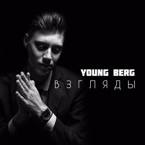 Young Berg