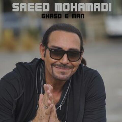 Saeed Mohammadi