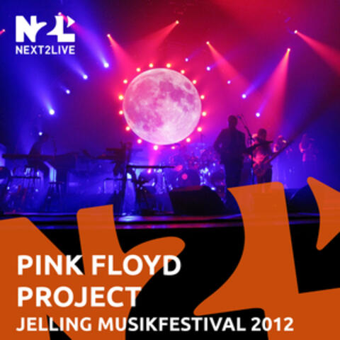 Pink Floyd Project