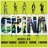 China - Anuel AA, Daddy Yankee & Karol G