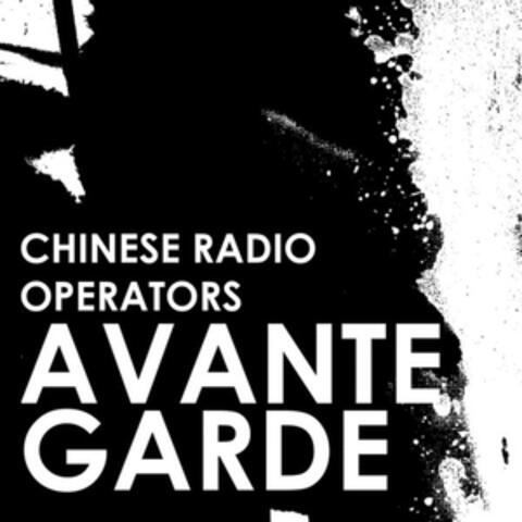 Chinese Radio Operators