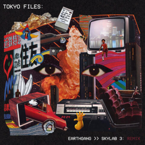 Tokyo Files album art