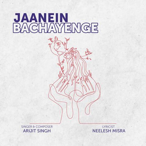 Jaanein Bachayenge album art