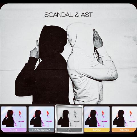 Чёрно-белое album art