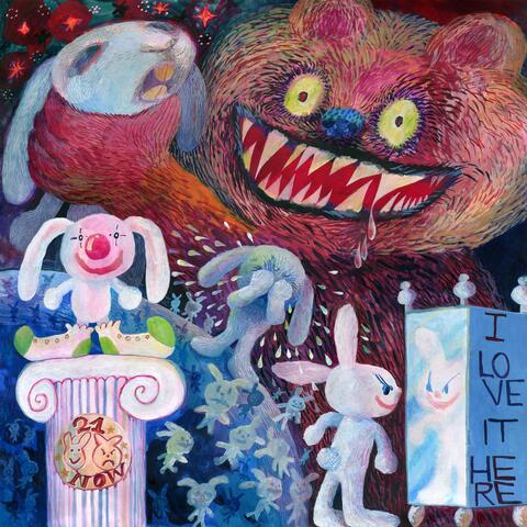 21 Now album art