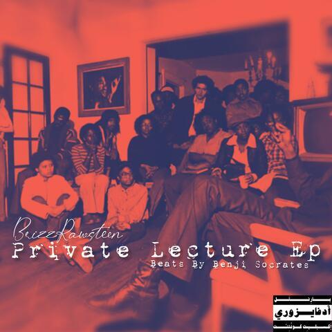 Private Lecture album art