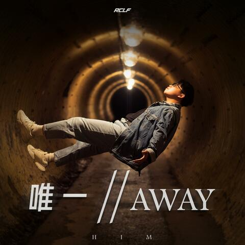Only One//Away album art