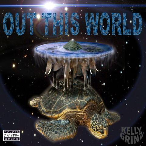 Out This World album art