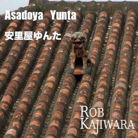 Asadoya Yunta (Yaeyama Piano Version) album art