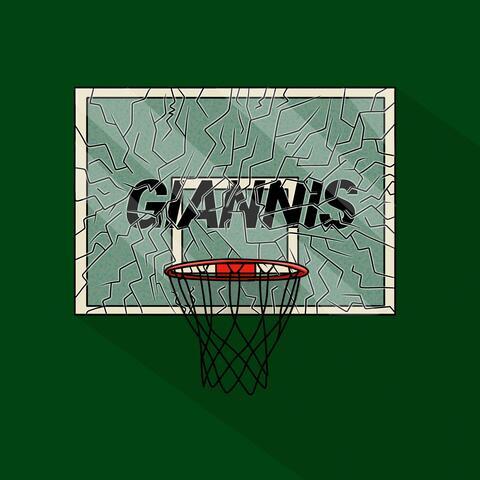 Giannis album art