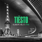 Carry You Home (Tiësto's Big Room Mix) - Tiësto featuring StarGate & Aloe Blacc