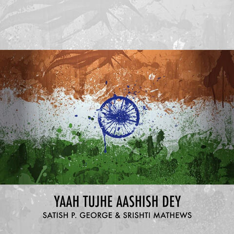 Satish P. George & Srishti Mathews