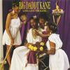 Ain't No Half-Steppin' - Big Daddy Kane