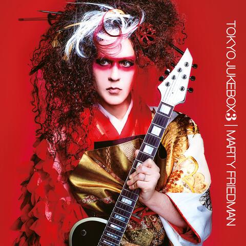 Tokyo Jukebox 3 album art