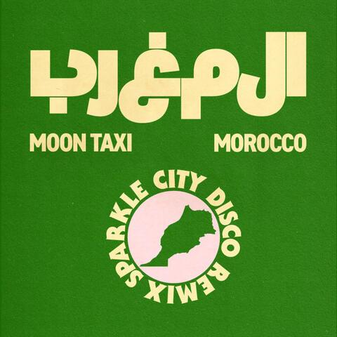 Morocco (feat. Amber Woodhouse) album art