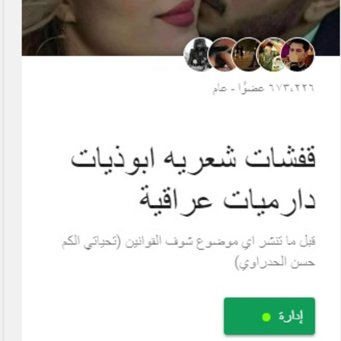 شعر حب وغزل دارمي عراقي Shaer Blog